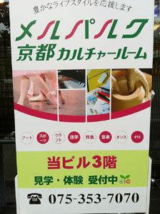 kyouto2.jpg